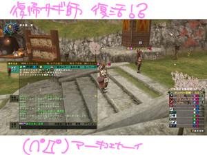 Mhf_20120409_013016_155_2